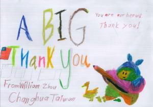 William_Changhua Einstein Primary School_Taiwan