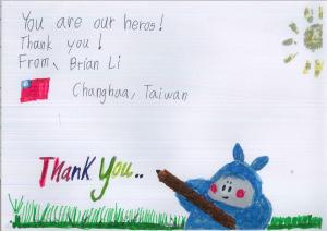 Brian_Changhua Einstein Primary School_Taiwan